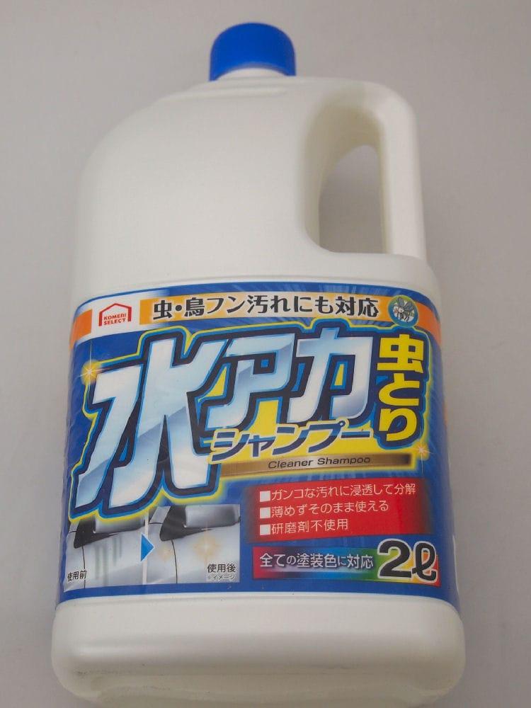 コメリセレクト 水アカ虫取りシャンプー2L