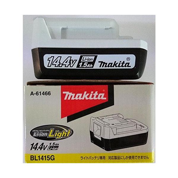 マキタ バッテリー A-61466 BL1415G