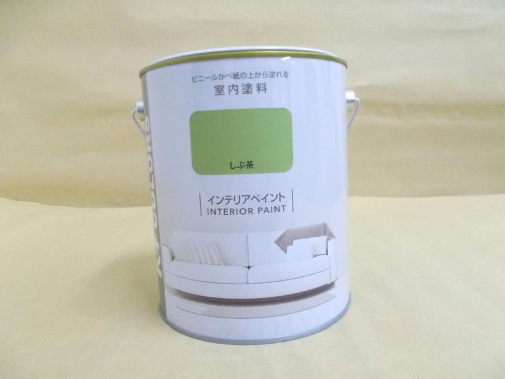K+COLORインテリアペイント しぶ茶 1.6L