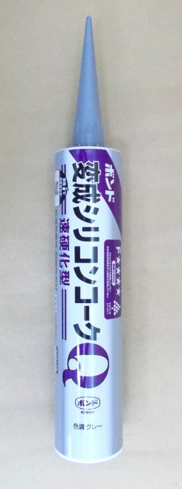 変成シリコンコークQ 333ml グレー