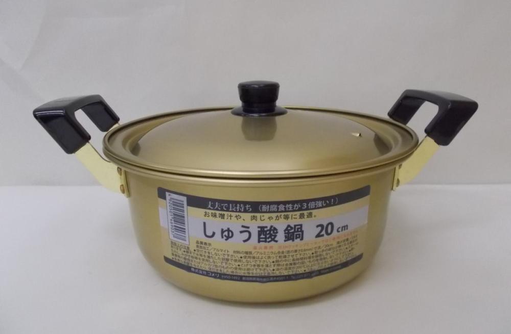 アテーナライフ しゅう酸両手鍋 20cm