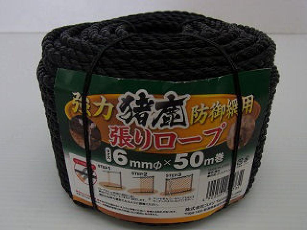 強力防御網用張りロープ 6mm×50m巻