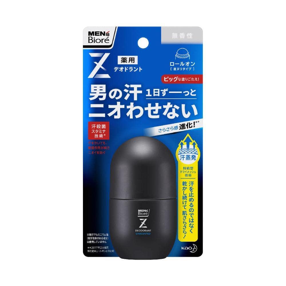 花王 メンズビオレ薬用デオドラントZ ロールオン 無香性 55ml