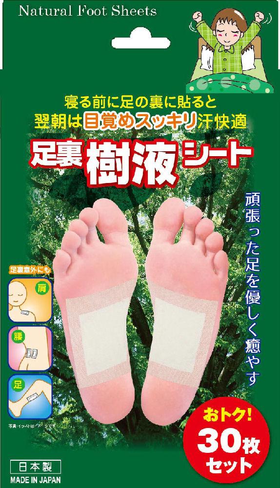 東京企画 足裏樹液シート 30枚入り
