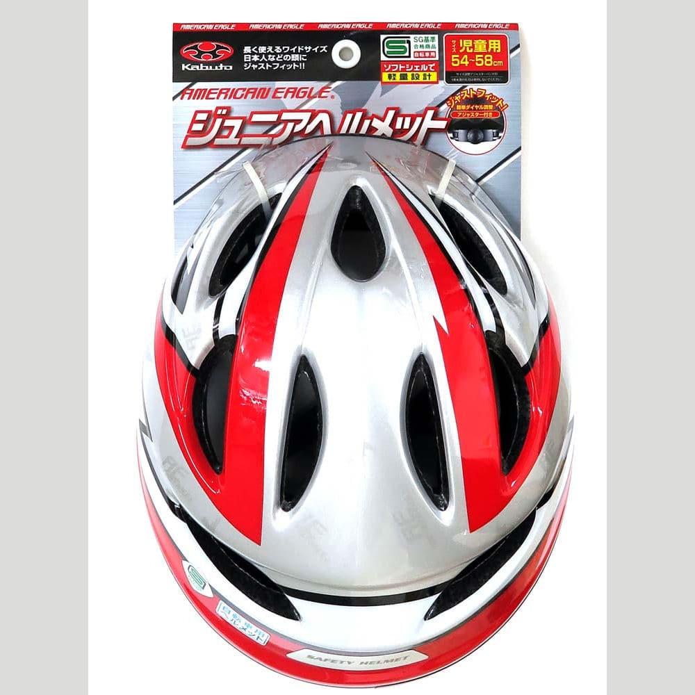 アメリカンイーグル ジュニアヘルメット レッド 46831