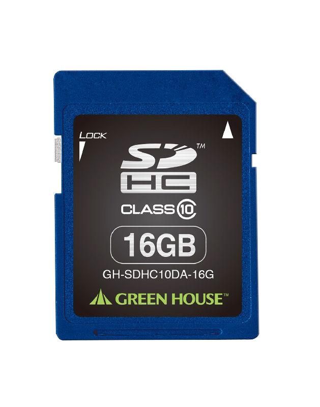 グリーンハウス データ復元サービス付きSDHCメモリーカード 各種