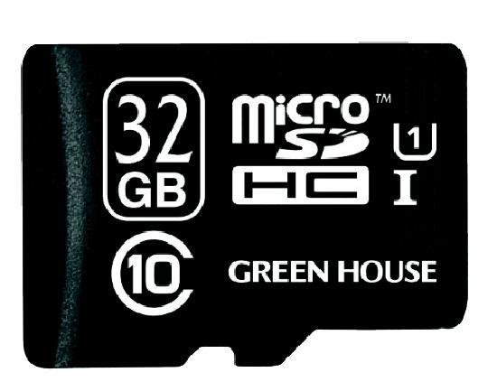 グリーンハウス マイクロSDカード CL10 U1 32GB GH-SDMRHCUB32G