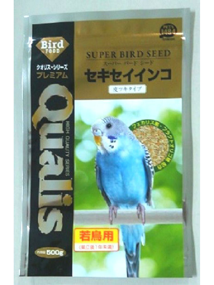 クオリス スーパーバード セキセイインコ皮付若鳥用 500g