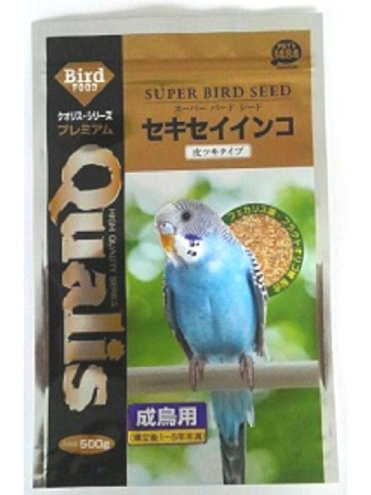 クオリス スーパーバード セキセイインコ皮付成鳥用 500g
