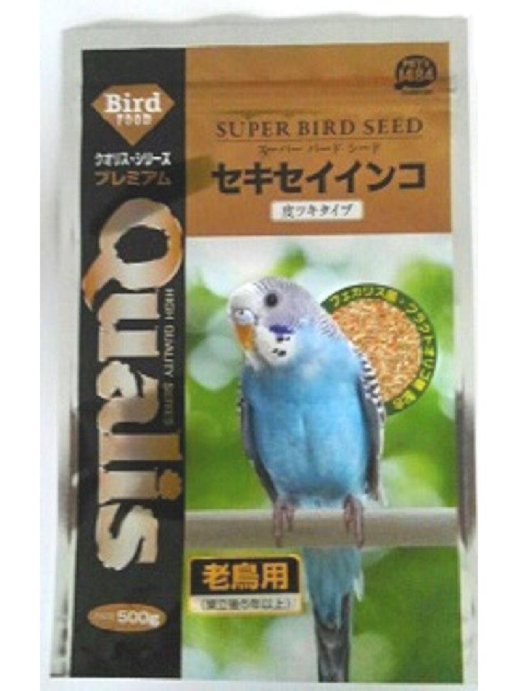 クオリス スーパーバード セキセイインコ皮付老鳥用 500g
