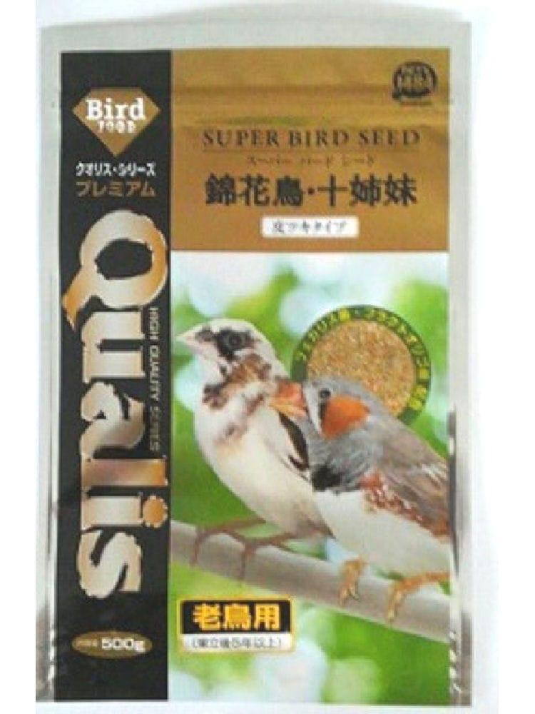 クオリス スーパーバード 錦花鳥・十姉妹老鳥用 500g