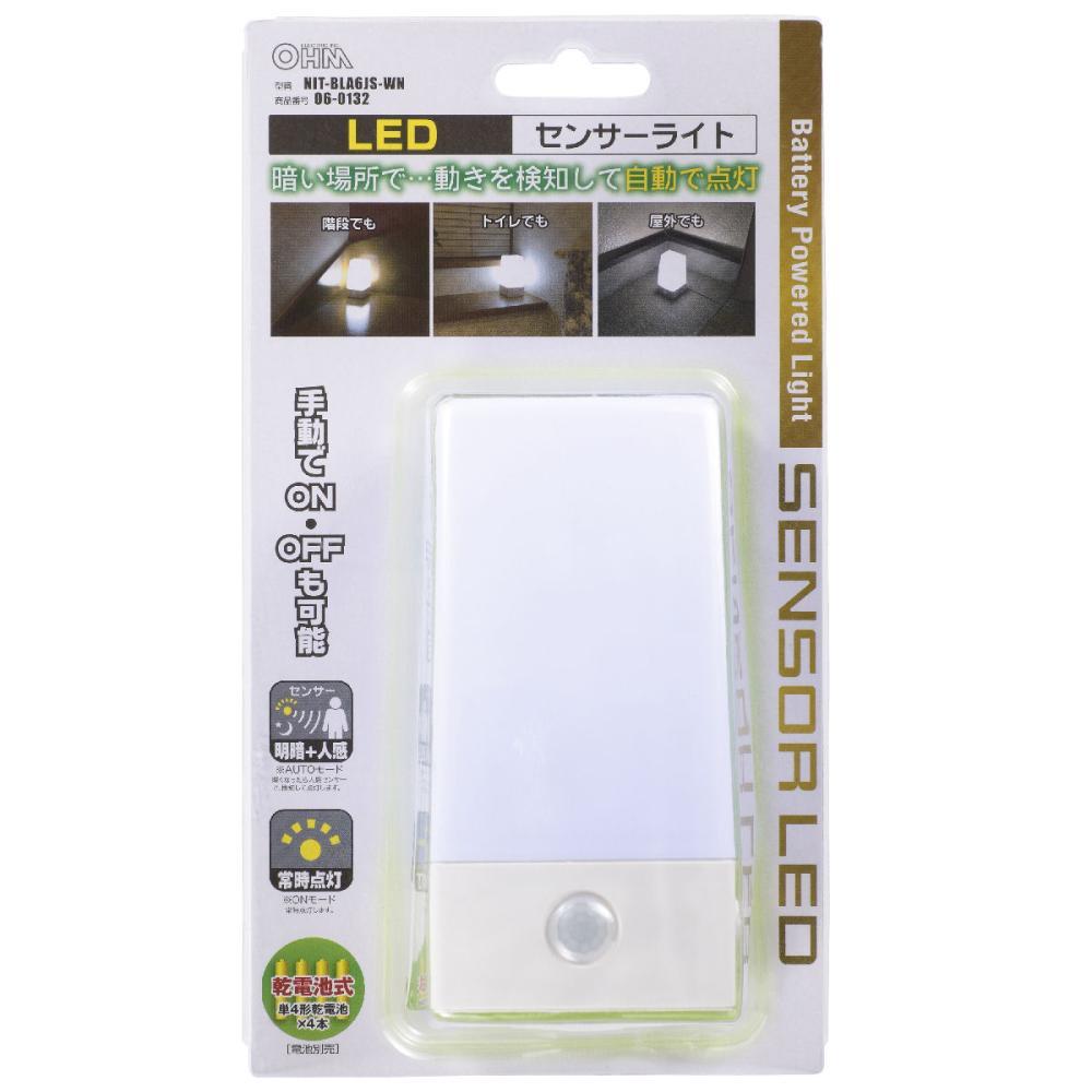 オーム電機 乾電池式 LED人感センサーライト NIT-BLA6JS-WN