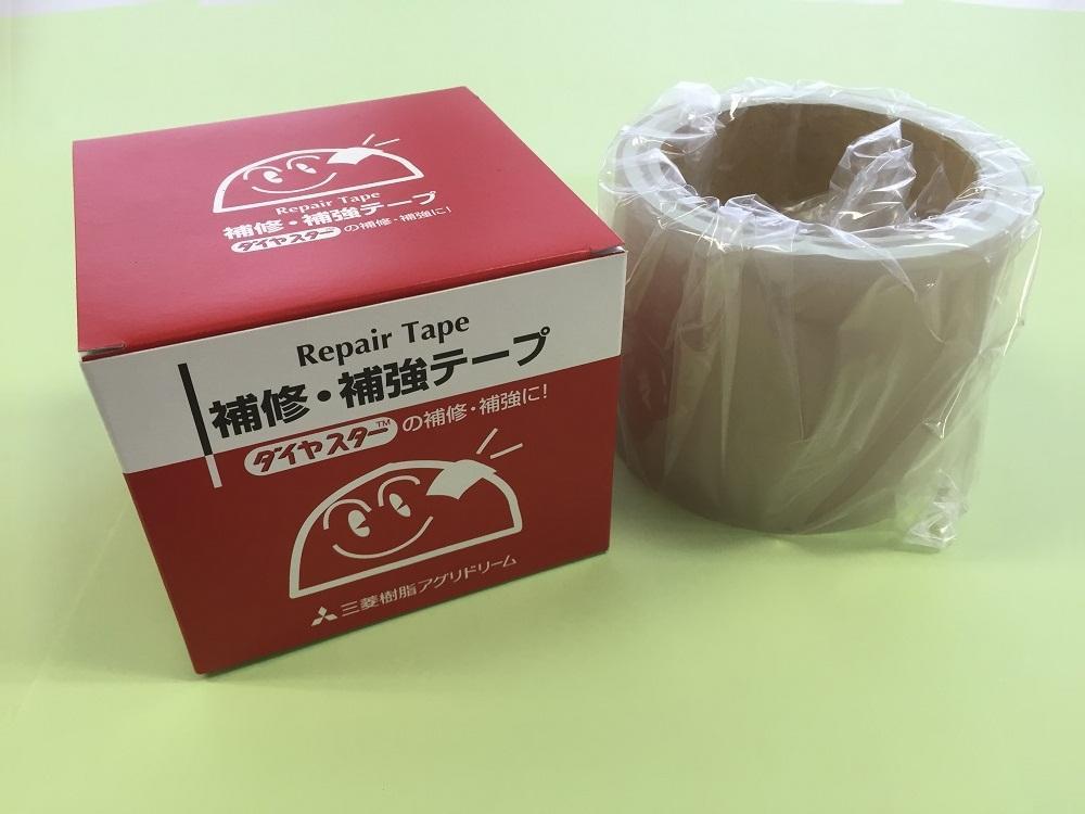 MKVハウス補修テープ  80mm×50m