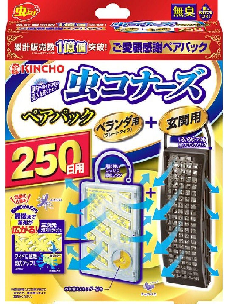 Supply Bandai Bb# 250 Buriki Maru Anime Models & Kits