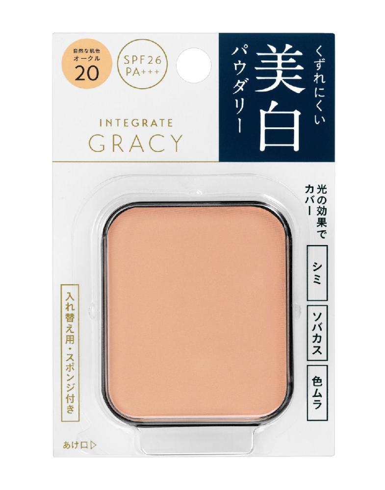 資生堂 インテグレート グレイシィ ホワイトパクトEX オークル20 自然な肌色