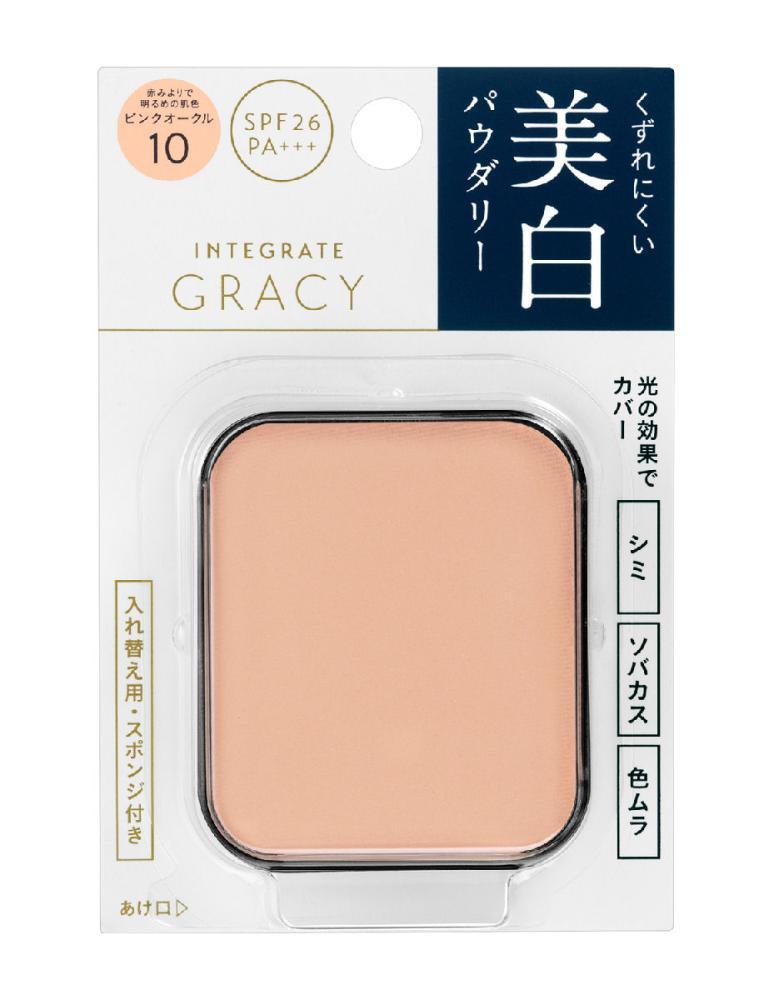 資生堂 インテグレート ホワイトパクトEX ピンクオークル10