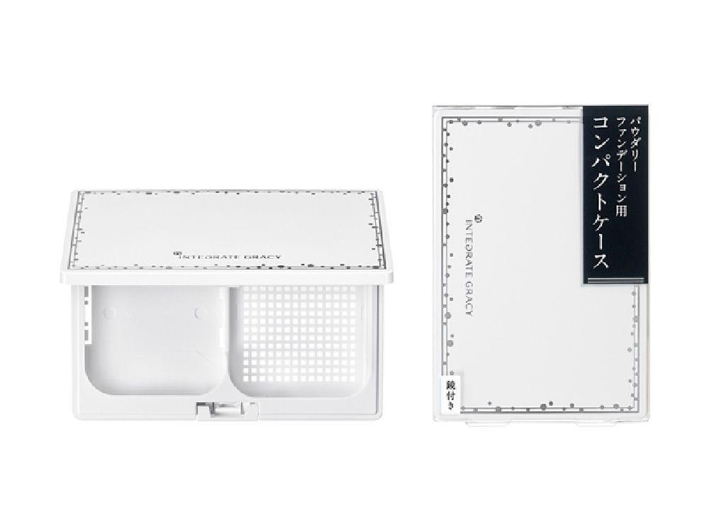 資生堂 インテグレート コンパクトケースW