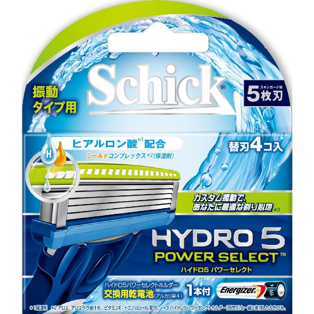 シック ハイドロ5 パワーセレクト替刃(4コ入)