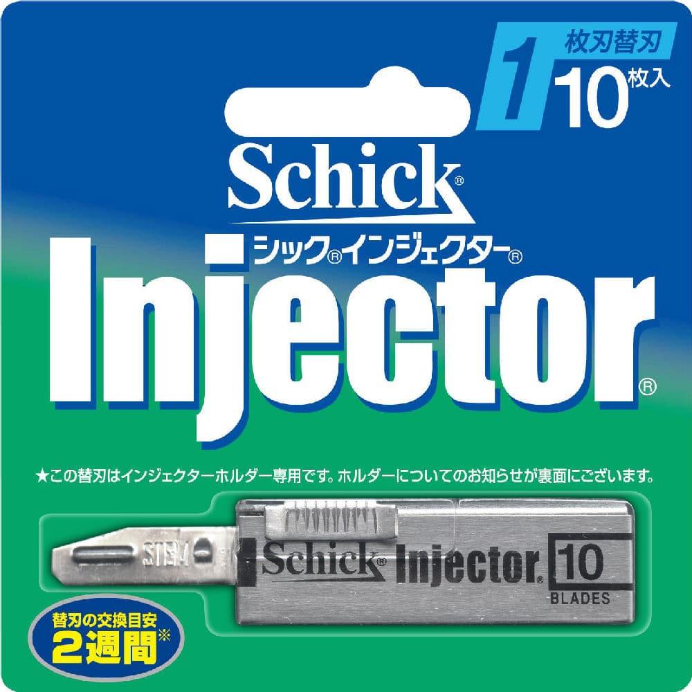 シック インジェクター1枚刃替刃 10枚入