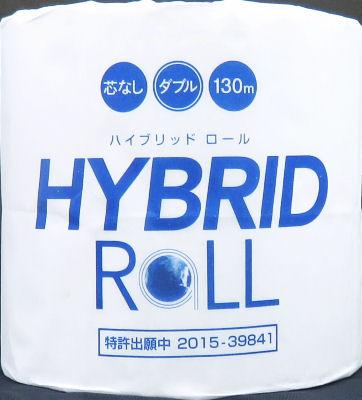ハイブリッドロール 1ロール W 個包装 130m