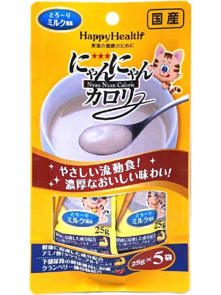アース にゃんにゃんカロリー ミルク風味5袋パック