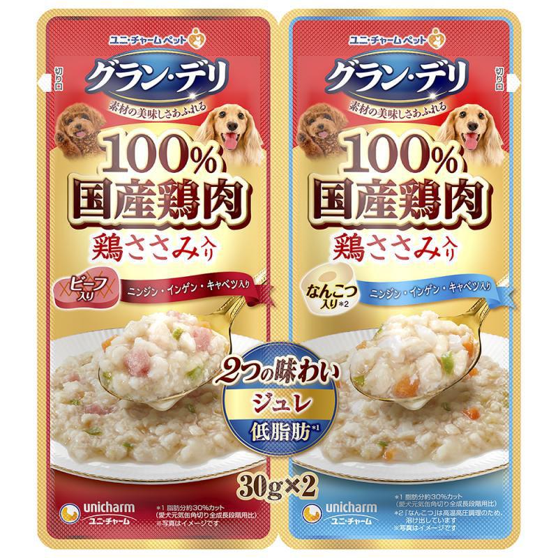 ユニ・チャーム グラン・デリ 鶏ささみパウチ 2つの味わい ジュレ ビーフ&軟骨 30g×2パック