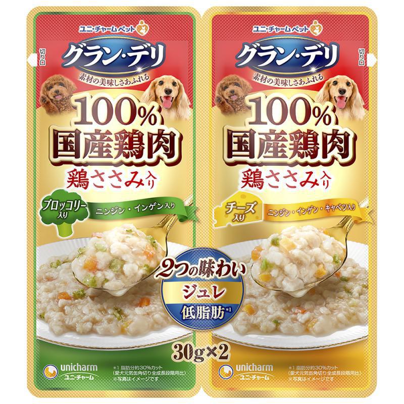 ユニ・チャーム グラン・デリ 鶏ささみパウチ 2つの味わい ジュレ ブロッコリー&チーズ 30g×2パック