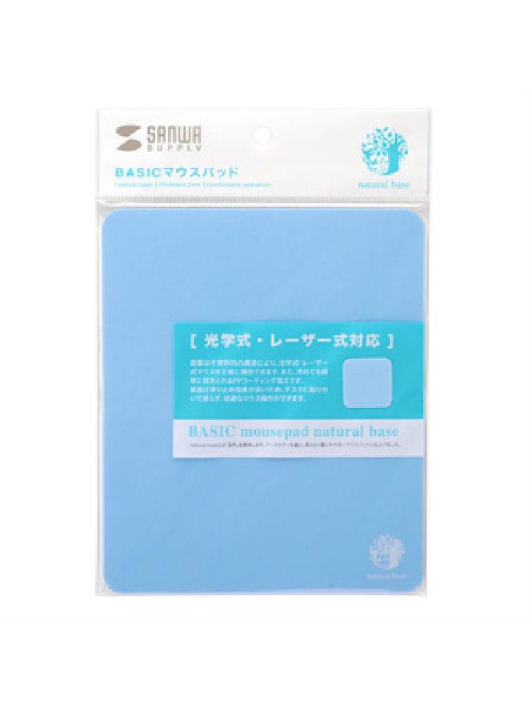 ベーシックマウスパット ブルー MPD-OP54BL