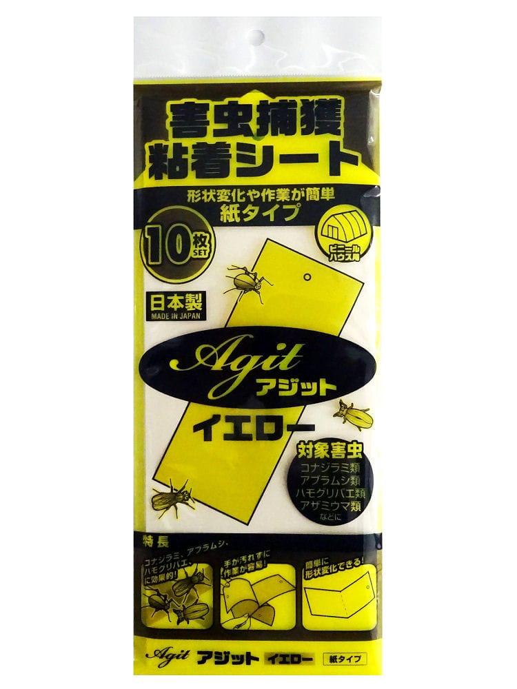 捕虫シート アジット イエロー 紙タイプ 10枚入り 害虫捕獲粘着シート