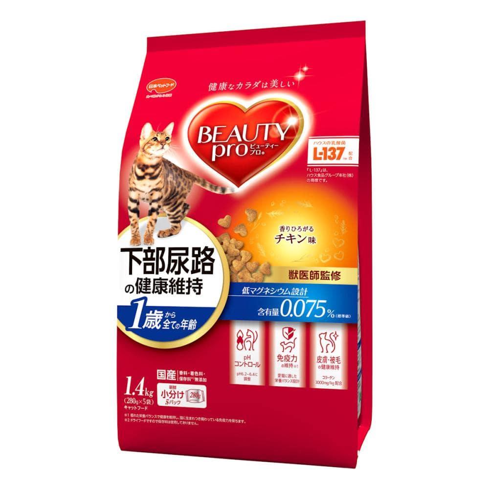 日本ペット ビューティープロC猫下部尿路1歳から チキン味 1.4kg