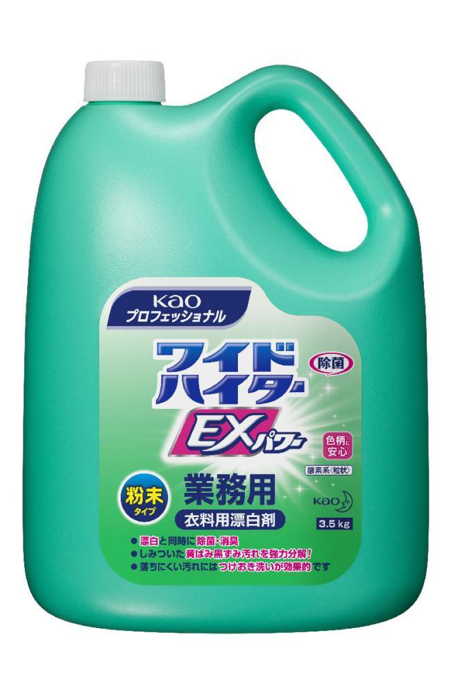 花王 ワイドハイターEXパワー粉末 業務用 3.5kg