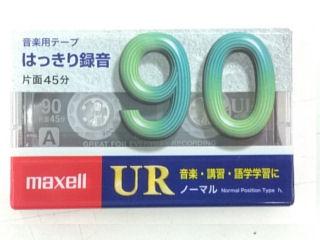 日立マクセル カセットテープ UR-90M 90分