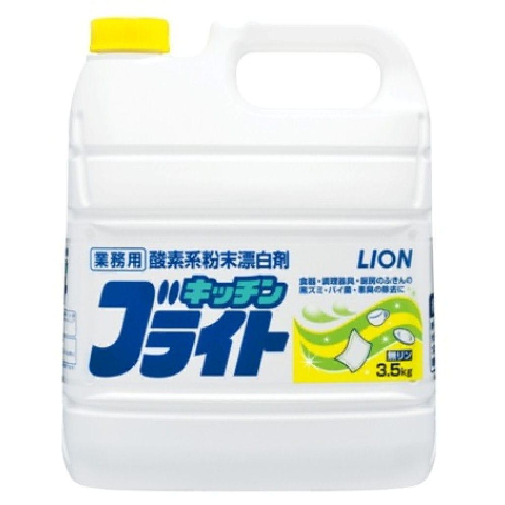 ライオン 業務用 酸素系キッチンブライト 3.5kg