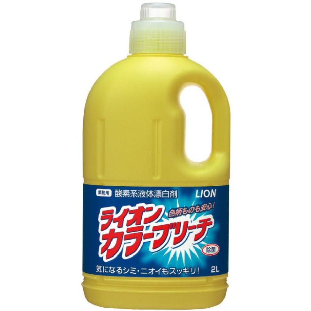 ライオン 業務用カラーブリーチ 2L