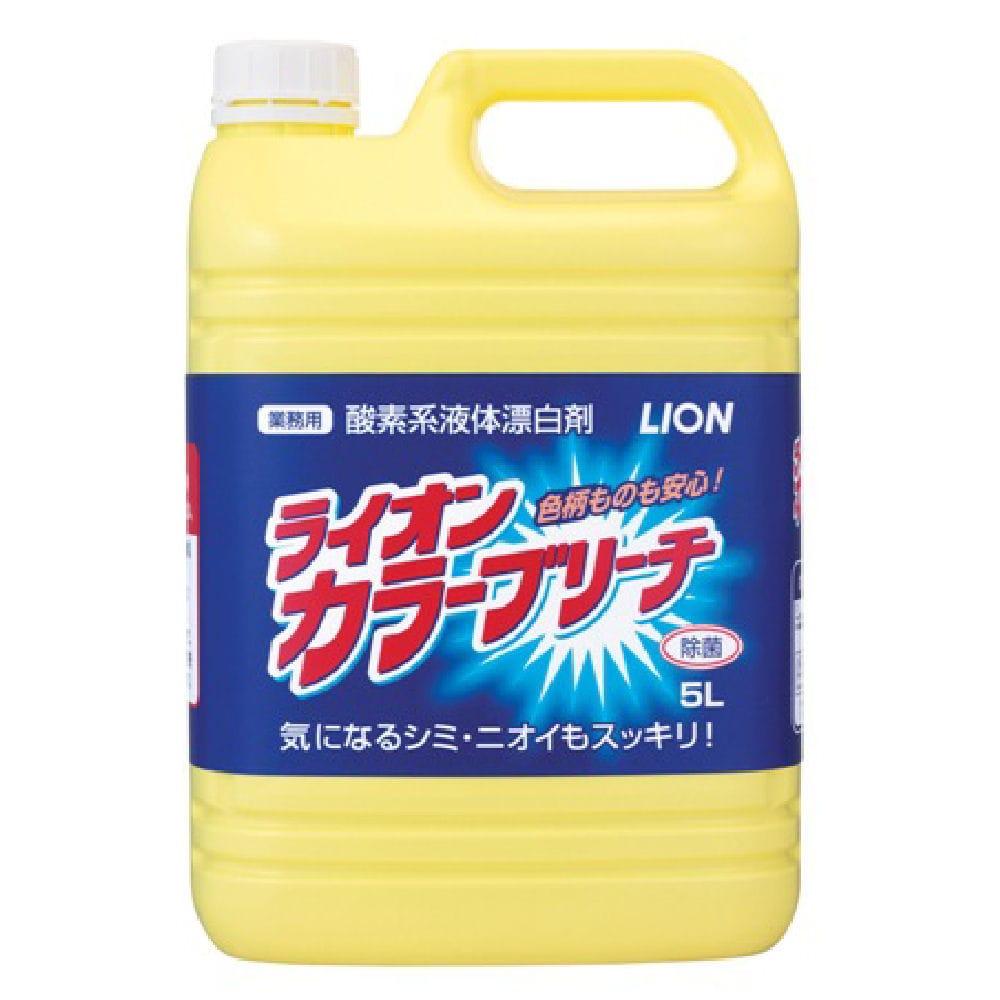 ライオン 業務用 カラーブリーチ 5L