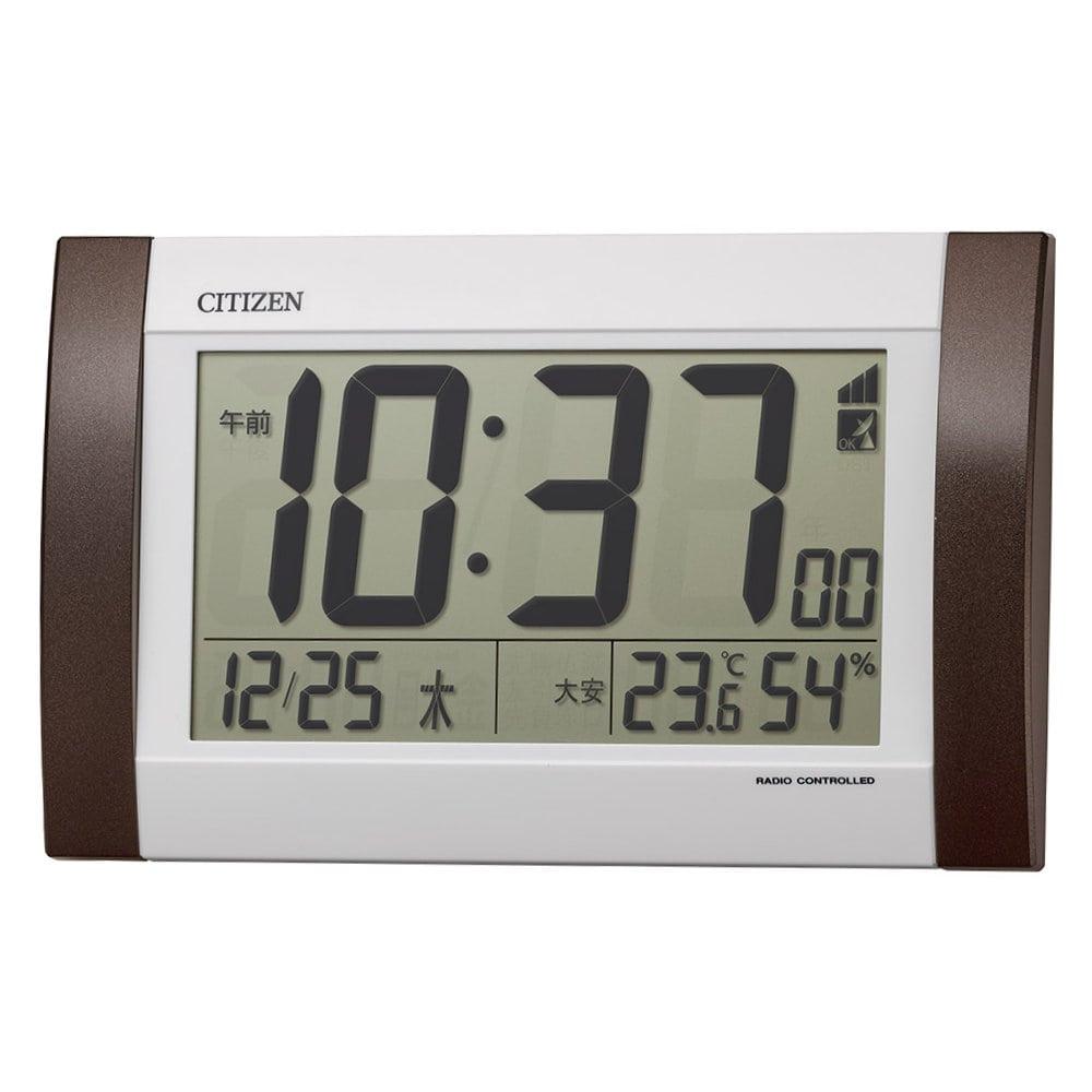 リズム時計 掛置兼用電波時計 8RZ188-006