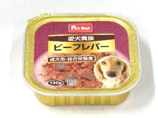 Petami 愛犬貴族 トレイ ビーフレバー 100g