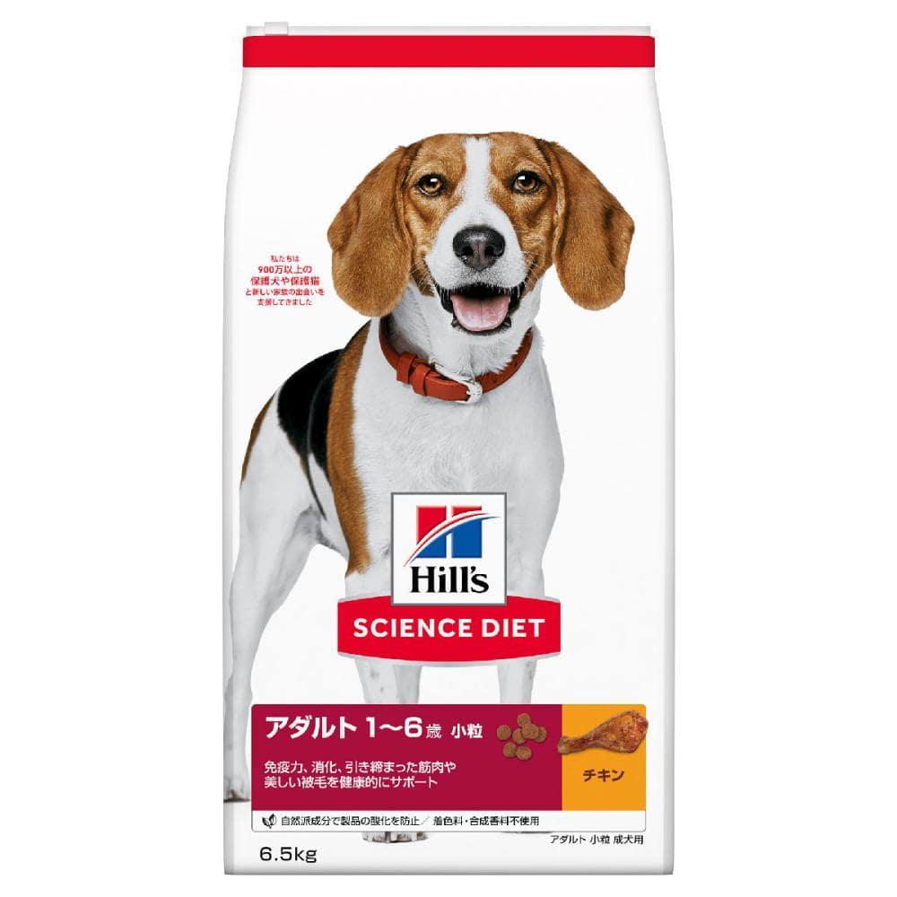 ヒルズ サイエンスダイエット 犬 アダルト小粒成犬用6.5kg