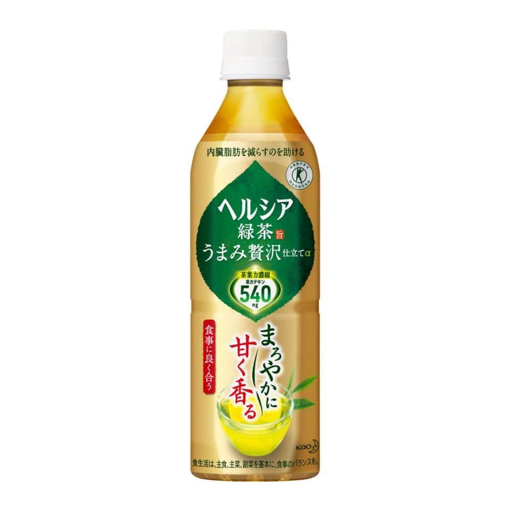 花王 ヘルシア緑茶 うまみ贅沢仕立て 500ml