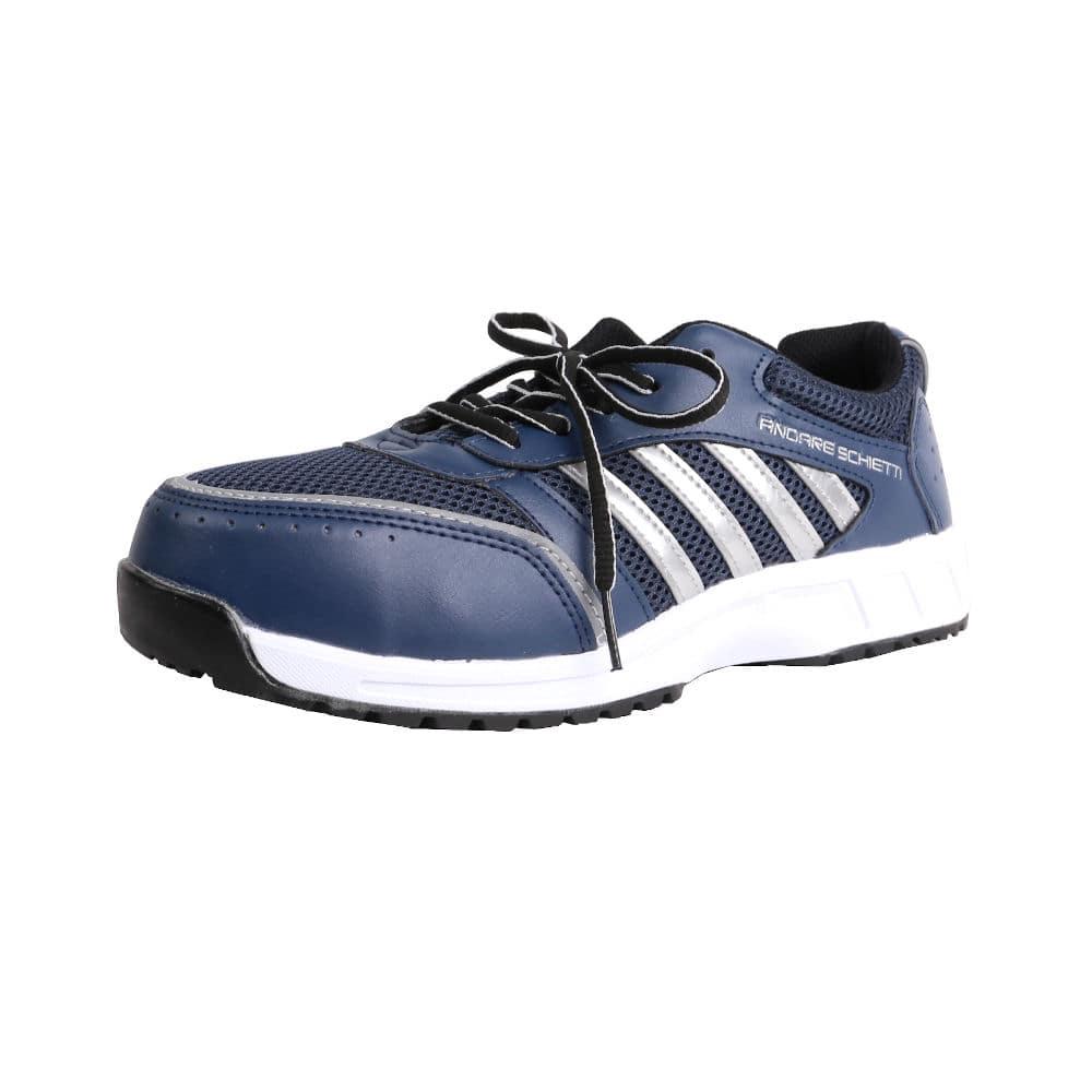 コーコス信岡 安全作業靴 JSAA認定 プロスニーカー 各種