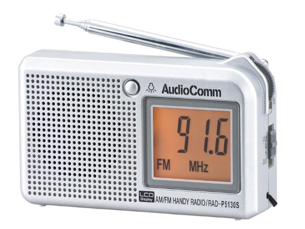 液晶表示 AM/FMラジオ 横型
