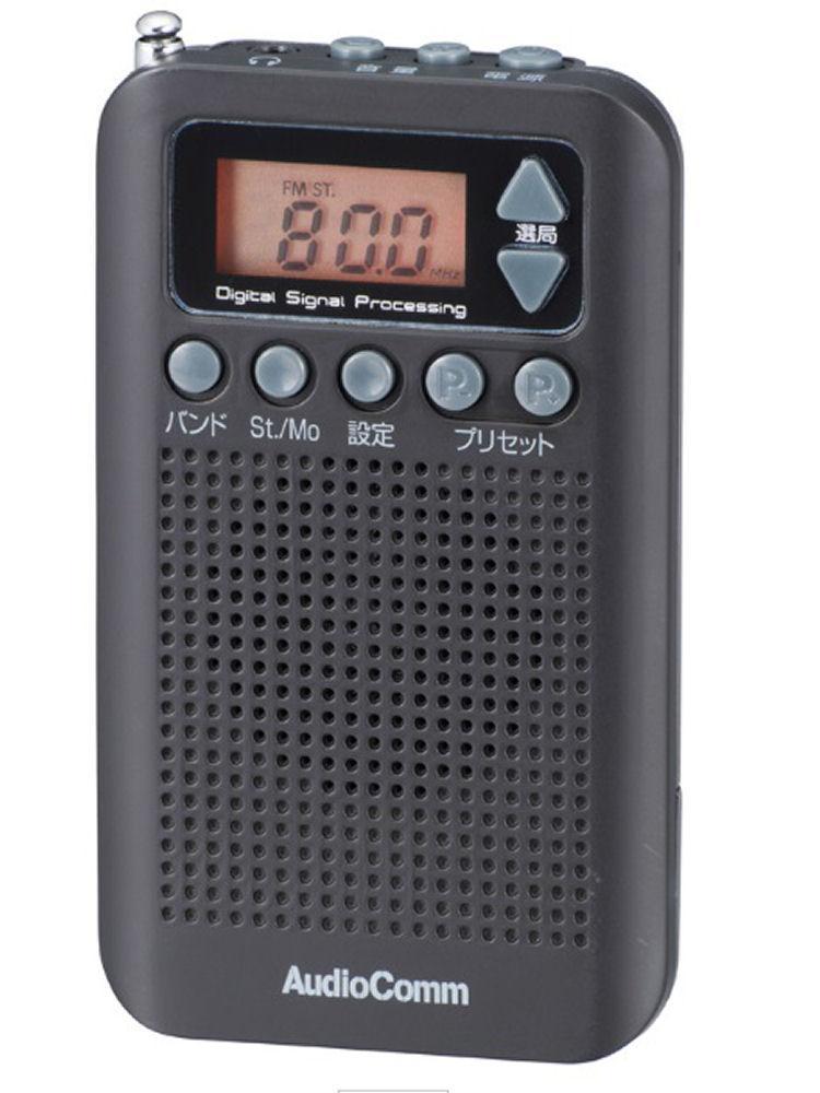 DSPスリムポケットラジオ