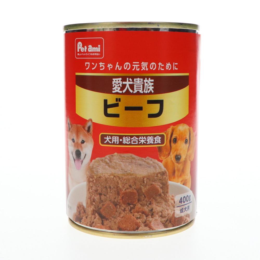 Petami 愛犬貴族缶 ビーフ 400g
