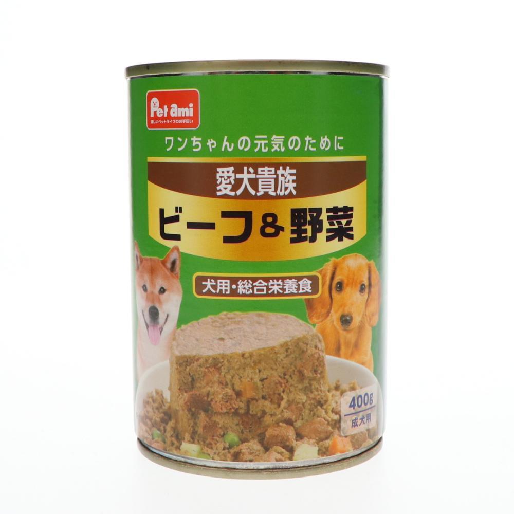 Petami 愛犬貴族缶 ビーフ&野菜 400g