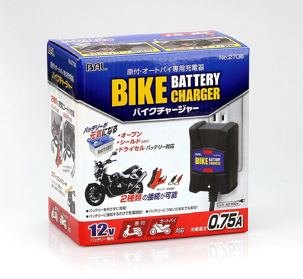 大橋産業BAL バイクチャージャー 2706