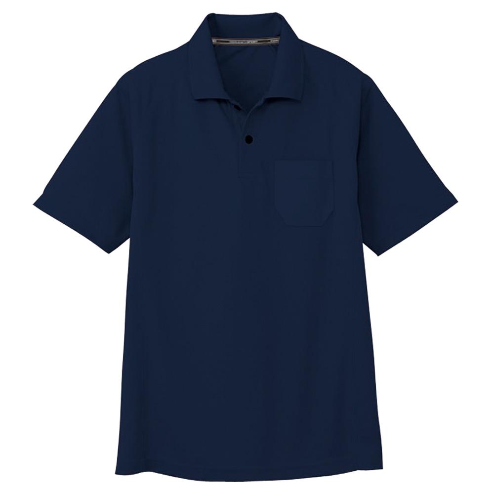 コーコス信岡 半袖ポロシャツ 吸汗速乾 男女兼用 ネイビー S AS-1657