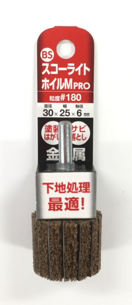 BS スコ-ライトホイルM PRO 30×25×6 各種