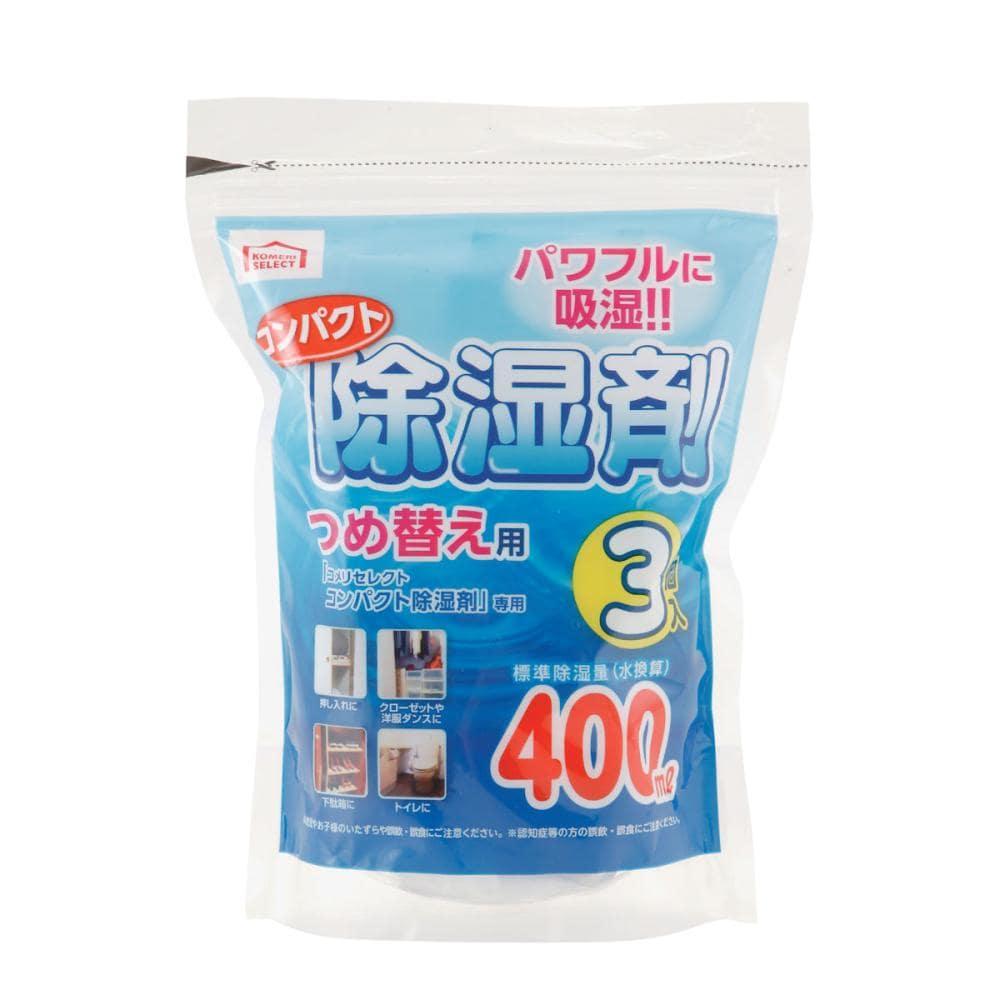 コメリセレクト コンパクト除湿剤  詰替3個パック
