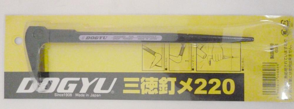 土牛 三徳釘締め 220mm