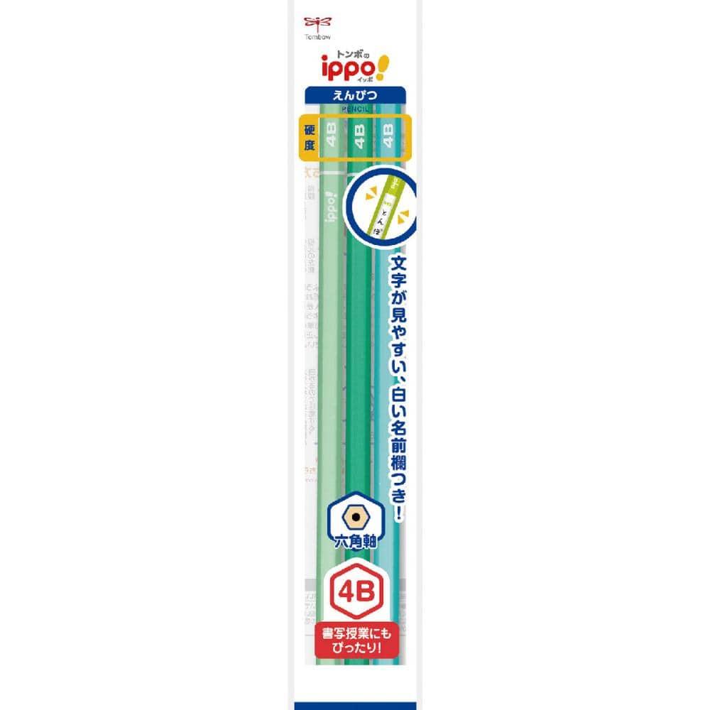 トンボ鉛筆 かきかた鉛筆 3本パック PLN 各種